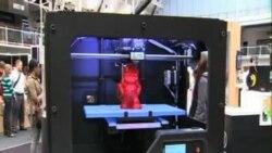 3-D štampači i zaštita autorskih prava