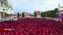 སེ་ར་འཇང་དགུན་ཆོས།