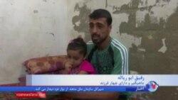 شکایت ساکنان غزه از وضعیت بد این منطقه به دبیرکل سازمان ملل