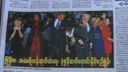 白宮證實奧巴馬將訪問緬甸