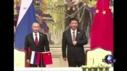 焦点对话: 纪念二战,中俄互相站台为哪般?