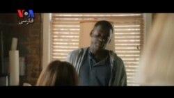 فیلم «گریز»: فیلم ترسناکی با درونمایه نژادی