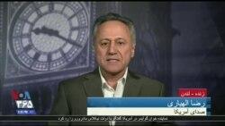 گزارش رضا الهیاری از راه اندازی ساز و کار مالی سه کشور اروپایی برای تهران