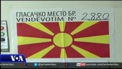 Fushata ne Maqedoni