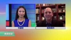 VOA连线(桑万):《不速之客》作者谈外国记者在中国
