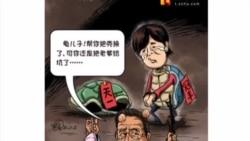 火墙内外: 养不教父之过 双江骄子众人评说