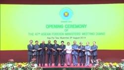 จับตาการประชุมสุดยอดผู้นำอาเซียนที่พม่าสัปดาห์หน้า