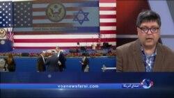 دفاع کاخ سفید از افتتاح سفارت آمریکا در اورشلیم