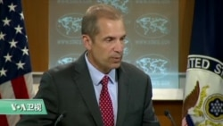 VOA连线:首轮美中外交安全对话将至 朝核问题是主要议题之一
