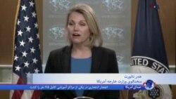 سخنگوی وزارت خارجه آمریکا در واکنش به اظهارات اخیر خامنهای به صدای آمریکا چه گفت