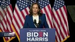 Potpredsjednička debata Pence-Harris