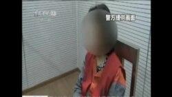 中國當局拘捕著名記者高瑜
