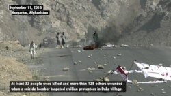 Bomber Targets Nangarhar Protesters