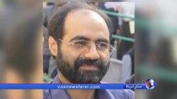 سعید رضوی فقیه روزنامه نگار، از زندان آزاد شد