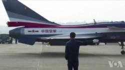 美议员担心中国将美中核能合作转为军事用途