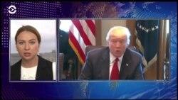 Дональд Трамп подписал указ о санкциях за вмешательство в выборы