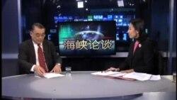 海峡论谈: 美中网络战 - 美中关系新挑战