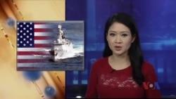Mỹ kêu gọi TQ minh định bản đồ lưỡi bò ở Biển Đông