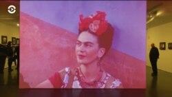 Стиль и суть Фриды Кало