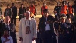 Llegada del papa Francisco a Bolivia