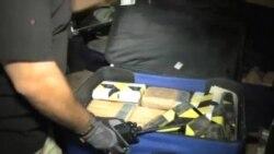 美墨邊界再次發現毒品隧道