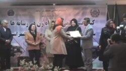 تحسین وزارت امور زنان از کار خبرنگاران زن