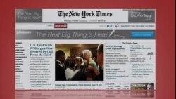 美国五大报头条新闻(2013年10月21日)