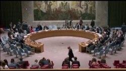 ԱՄՆ-ը Իրանին մեղադրում է միջուկային գործարքը ոտնահարելու մեջ