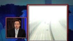 世界媒体看中国: 雾霾笼罩中国 国际传媒热议