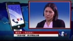 VOA连线曹雅学: 中国整顿新媒体,重启洗脑教育