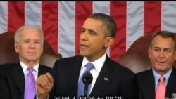 2013-02-13 美國之音視頻新聞: 奧巴馬發表國情諮文誓言重振經濟