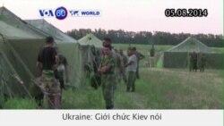 Quân đội Ukraine siết chặt căn cứ phiến quân ở Donetsk (VOA60)