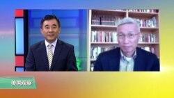 时事看台:裴敏欣谈美国首场总统辩论及中国权贵离岸资产