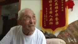 在中国的二战国军老兵事迹鲜为人知
