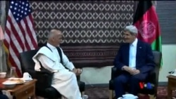 2014-08-08 美國之音視頻新聞: 克里呼籲阿富汗建立團結政府
