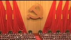 2012-11-14 美國之音視頻新聞: 胡錦濤不再擔任中共總書記 權力交接開始
