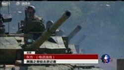 焦点对话:北京大阅兵,习近平展现强人之姿?