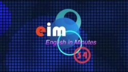 English in Minutes: Part 1