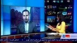 ولې افغانان د ملي یووالي حکومت نه ناهیلي ښکاري؟