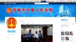 CHINA BO TRIAL VO.mov