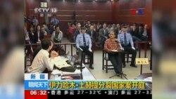 Abogados, activistas detenidos en China