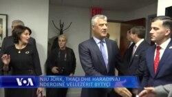 Udhëheqësit e Kosovës nderojnë në Nju Jork vëllezërit, Bytyqi