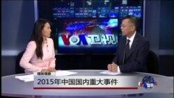 媒体观察:维权律师浦志强判刑后影响和反应