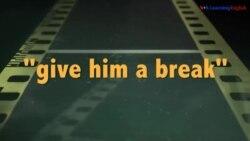«Английский как в кино» - Give him a break – Дать шанс