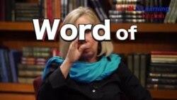 accent (noun)