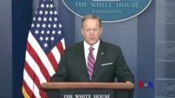 白宮說中國在北韓問題立場與美國趨向一致 (粵語)