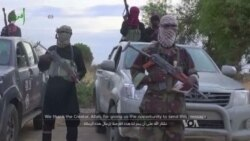 New Nigeria Leadership Could Lead to Greater US Role in Boko Haram Fight