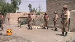 نائن الیون سانحے کا پاکستانی معاشرے پر کتنا گہرا اثر پڑا؟