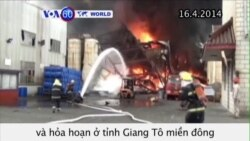 Nổ nhà máy hoá chất ở Trung Quốc (VOA60)