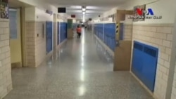 ABD'de Okullarda Tatil Tartışması